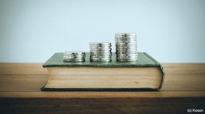 Was darf ein Buch kosten? Die Entwicklung der Buchpreise - Foto (c) Koson von shutterstock