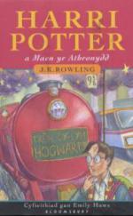 Harri Potter a Maen yr Athronydd. Harry Potter und der Stein der Weisen, walisische Ausgabe