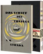 S. - Das Schiff des Theseus (Limitierte Auflage)