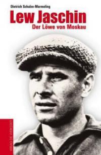 Lew Jaschin - Dietrich Schulze-Marmeling