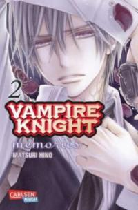 Vampire Knight - Memories 2 - Matsuri Hino
