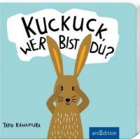 Kuckuck, wer bist du? -
