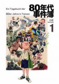 Meine 80er Jahre - Eine Jugend in Taiwan - Sean Chuang