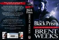 Lightbringer 1. The Black Prism - Brent Weeks