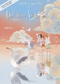 Der freie Vogel fliegt. Bd.3 - Jidi, Ageng